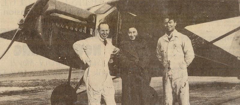 Chub Sadie and Earl with Robin 1940s